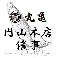 初夏の謝恩お得な3日間(円山本店催事)