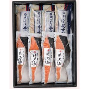 HJ60:さしみ鮭時不知とぎんだら西京漬