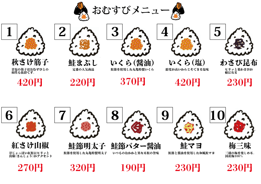 10月1日より10月の謝恩お得な2日間のご案内(円山本店催事)