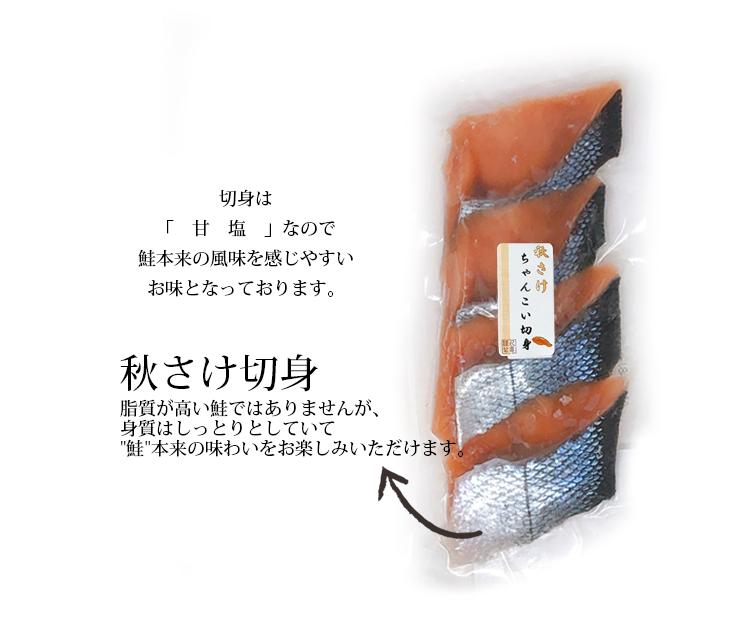 丸亀のお弁当用ミニ切身